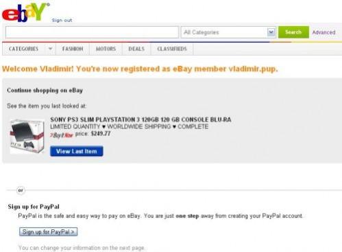 Поздравляем! Вы зарегистрированs на Интернет аукционе ebay