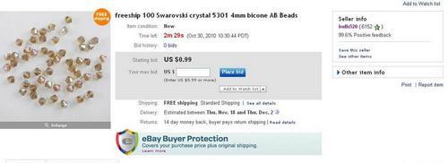 Вы нашли заинтересовавший Вас лот на ebay