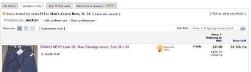 Выбор лота торгов ebay