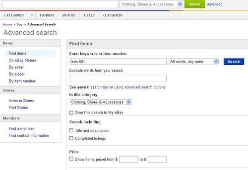 расширенный поиск ebay