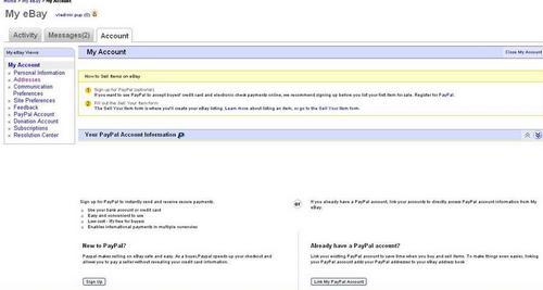 Как пользоваться ebay, вкладка Account