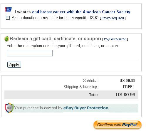 Общая сумма к оплате ebay
