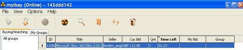 Ваш лот добавлен в снайпер ebay