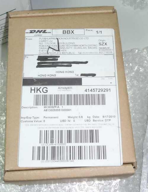 Коробка DHL с iphone