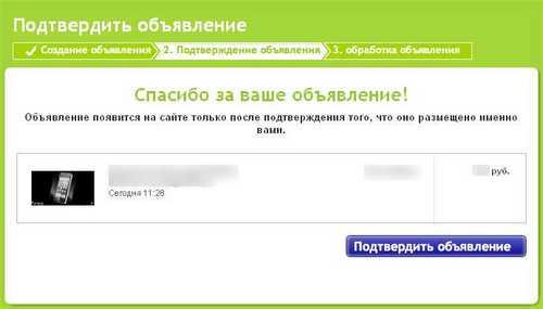 Разместить объявление на ebay.ru купля продажа бизнеса коломна луховицы
