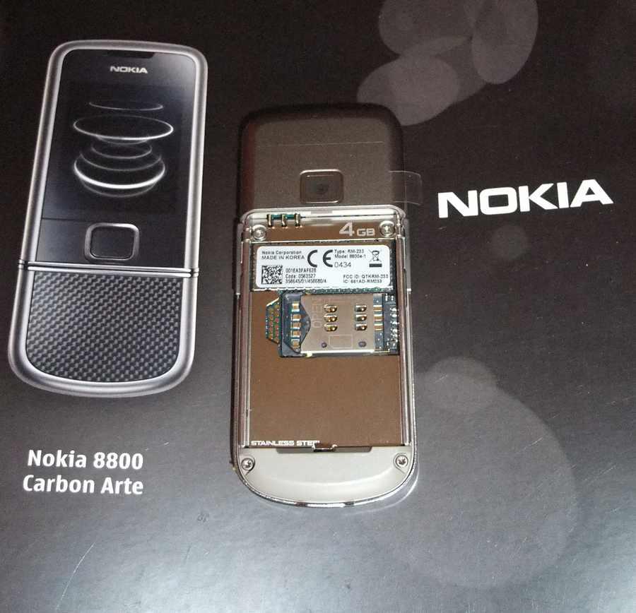 Ремонт Nokia 8800 Sirocco: