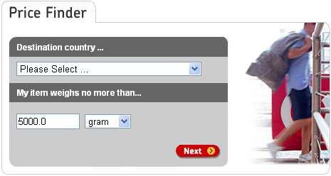 Royal Mail, выбор страны получения