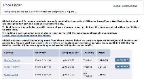 Parcelforce стоимость доставки в Россию