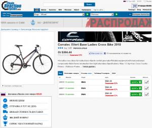 01 Corratec XVert Base Ladies Cross Bike ChainReactionCycles