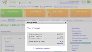 05 UneolPosr acount deposit