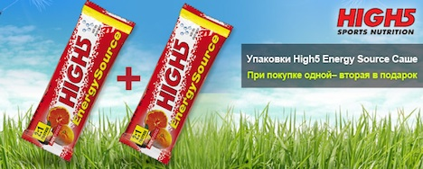 03 High 5 energy protein